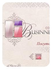 business-comfort.ru