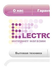 electroshop.od.ua
